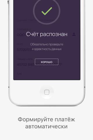 Скачать альфа приложение