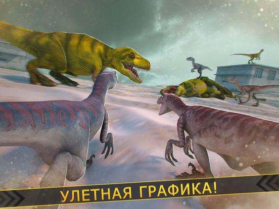Легенды дино: Dino Racing Sim для iPad
