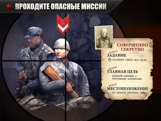 Frontline Commando: WW2 Shooter Screenshot