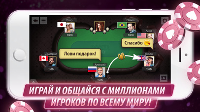 Screenshot 4 Poker Blitz: Hold'em and Tournaments