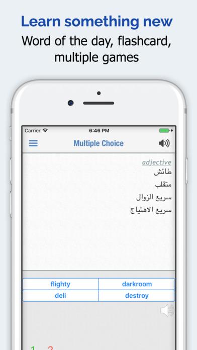 Arabic Translator - English Arabic Dictionary Screenshots