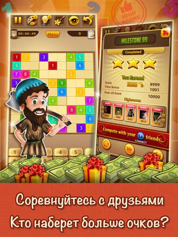 Скачать игру Поиск Судоку (Sudoku Quest) - бесплатная Судоку