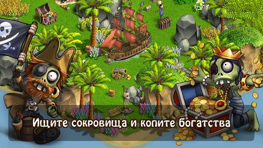 Зомби Ферма Screenshot