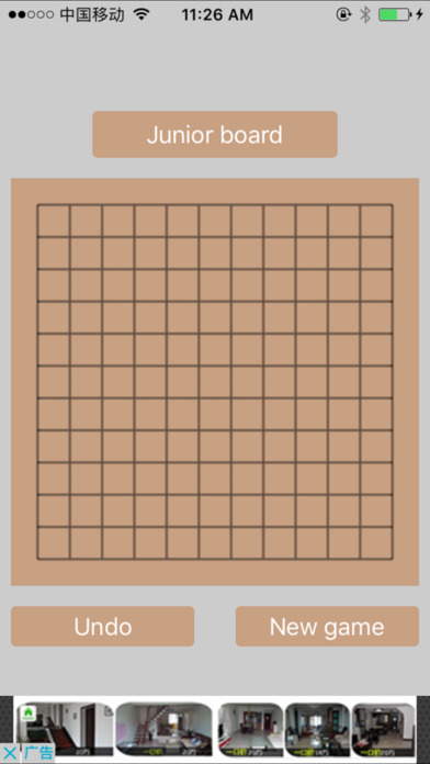 Screenshot 1 PK Gomoku-Every day against the game