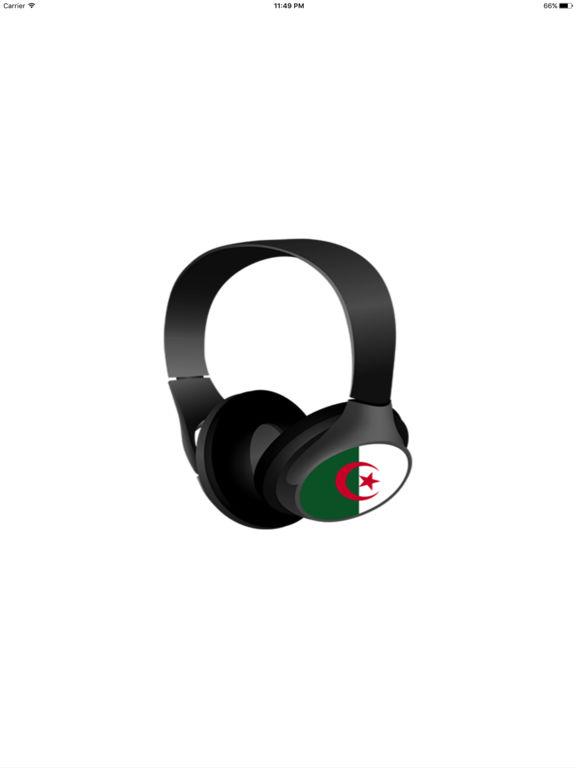 Радио Алжир : algerian radios FM Скриншоты6