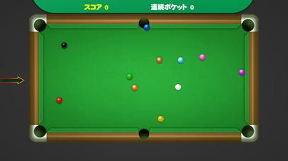 Pocket Billiards screenshot 4