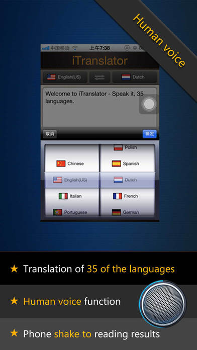 iTranslator - Voice translation in 35 languages Screenshots