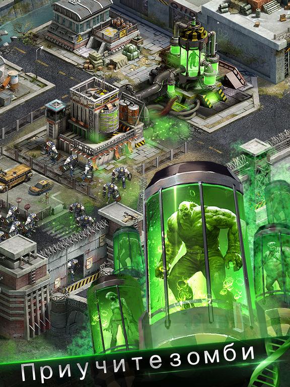 Last Empire-War Z Screenshot