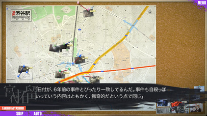 CHAOS;CHILD screenshot 4