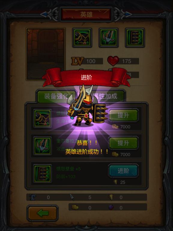 口袋王者 screenshot 9