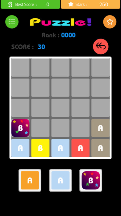puzzle games - Merged Alphabet Screenshots