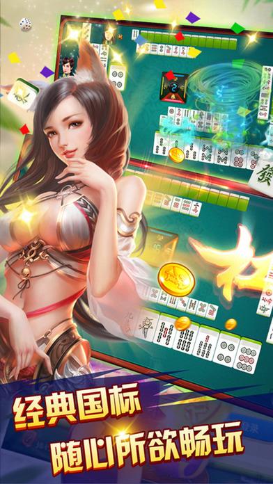 Screenshot 2 锋锋四川麻将