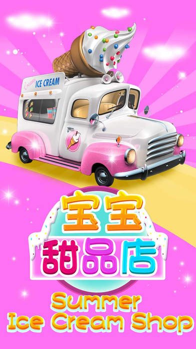 Ice Cream Shop Game - Play online at Y8.com