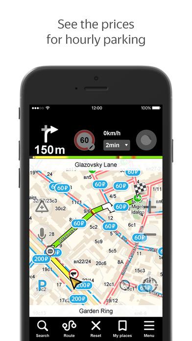 Yandex.Navi - GPS navigation and maps screenshot