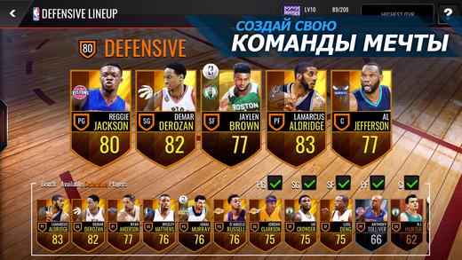 NBA LIVE Mobile  Баскетбол Screenshot