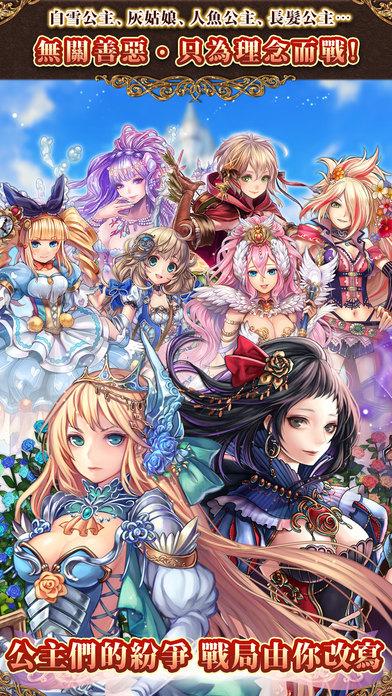 公主之塔游戏截图