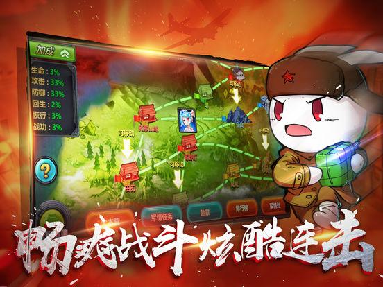 萌军帝国-动漫军事坦克风云