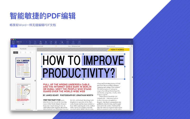 PDFelement 6 专业版 for Mac 6.1.0 - PDF阅读, 编辑, 批注和表单签名