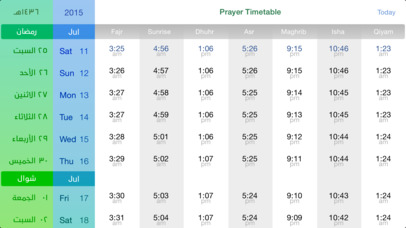 iPray: Prayer Times & Qibla Compass screenshot 5
