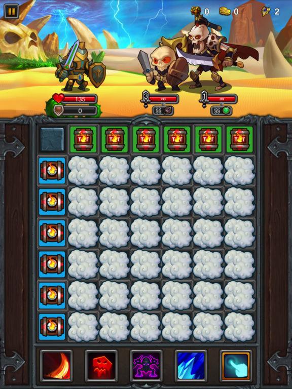 口袋王者 screenshot 7