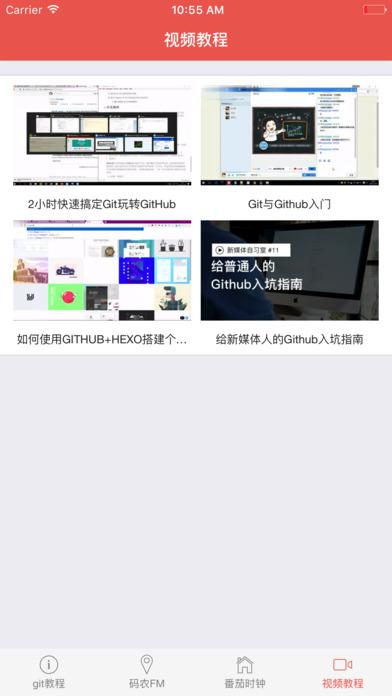 GitHub - pH7Software/pH7-Social-Dating-CMS