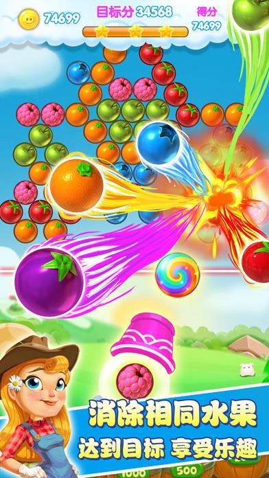 Screenshot 2 游戏大全 — 打泡泡单机游戏