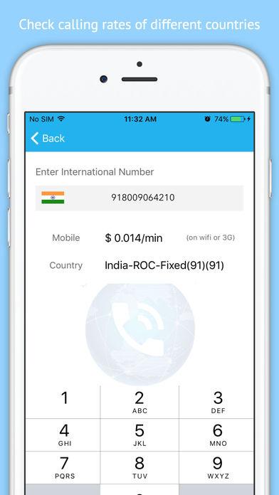 Saif Global screenshot