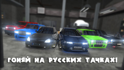 Скриншот Drag Racing 3D