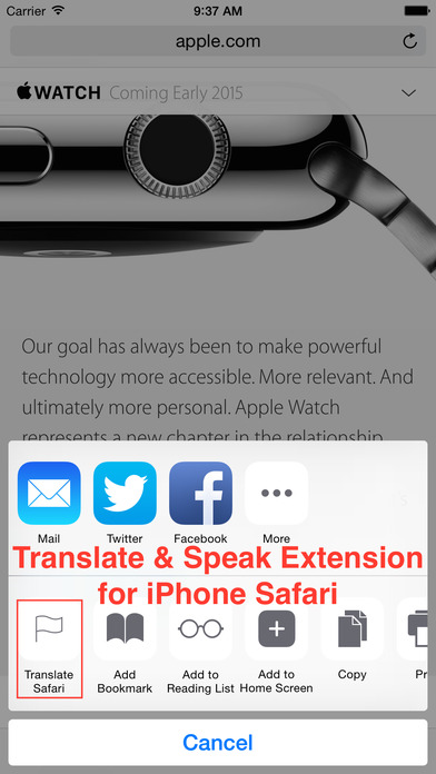 TranslateSafari (Translate & Speak Web) Screenshots