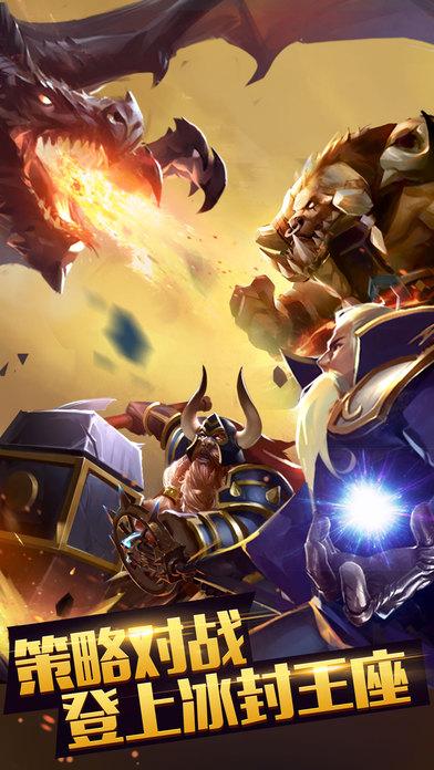 冒险骑士团—守护属于我们的荣耀!