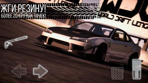 Drift legends Screenshot