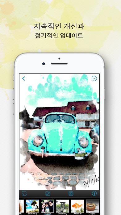 Paintkeep - 사진을 미술품으로 바꿔 앱스토어 스크린샷