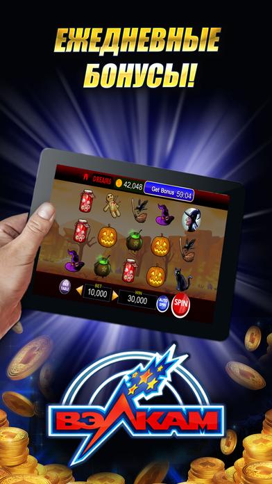 Screenshot 2 Игровые Автоматы Фортуны — разбуди вулкан удачи