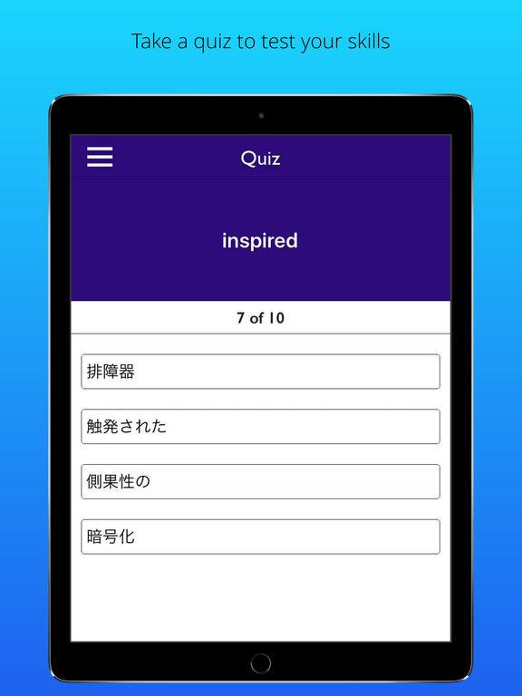 Dictionary Japan Скриншоты8