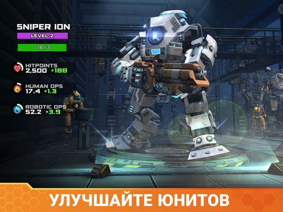 Titanfall: Assault Скриншоты10