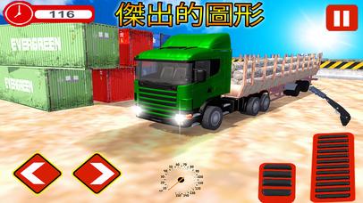 Pak-China Cargo Truck Sim screenshot 3