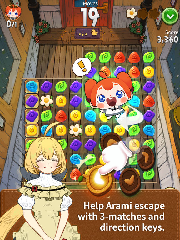Arami Puzzventure screenshot 8