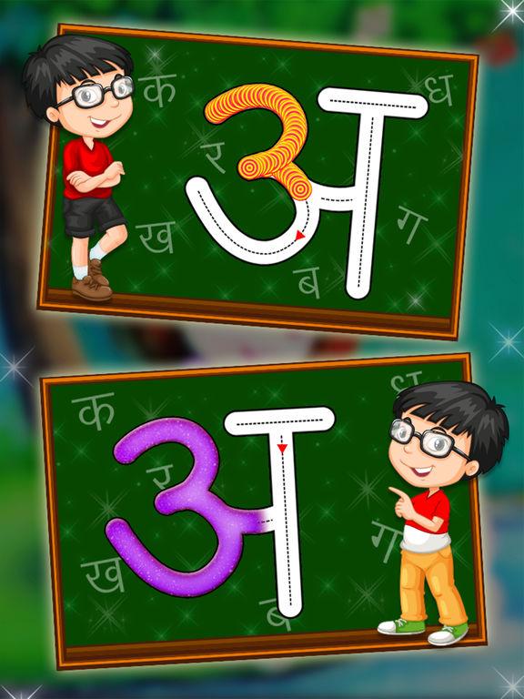 Hindi Alphabet Tracing : Letter Learning screenshot 6