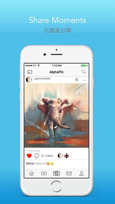 Yxplayer Screenshots