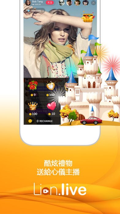 Lion.live - Global live broadcasting screenshot 4