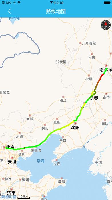 高速公路-高速公路信息,高速出行规划