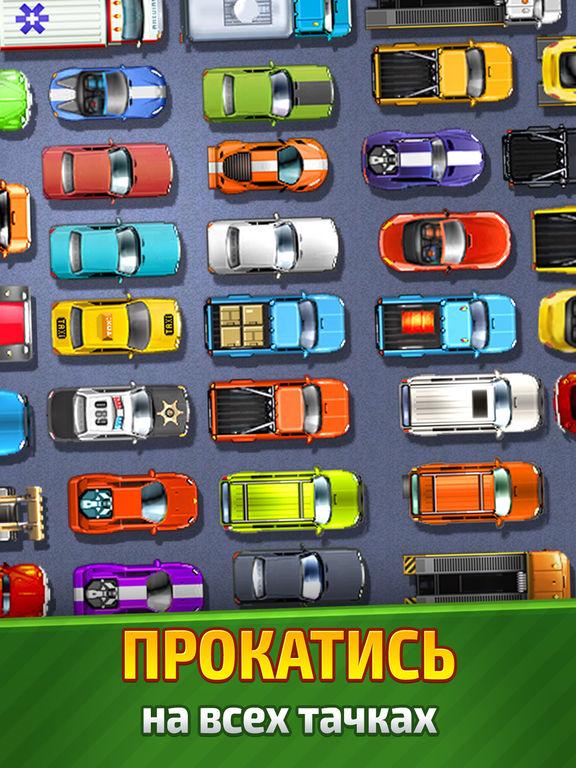 Скачать игру Parking Mania Deluxe
