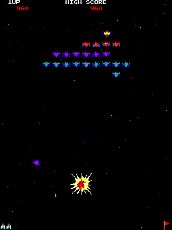 Galaxia Screenshots