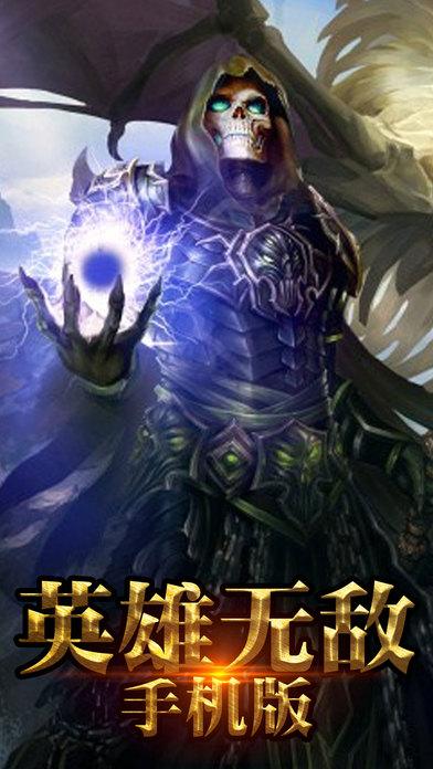魔法荣耀 screenshot 1