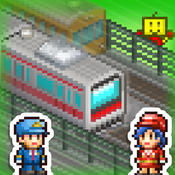 箱庭城市铁道