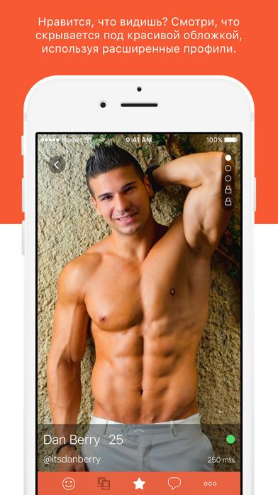 Онлайн з геї чат фото 662-667