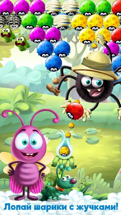 Bubble Buggie Screenshot