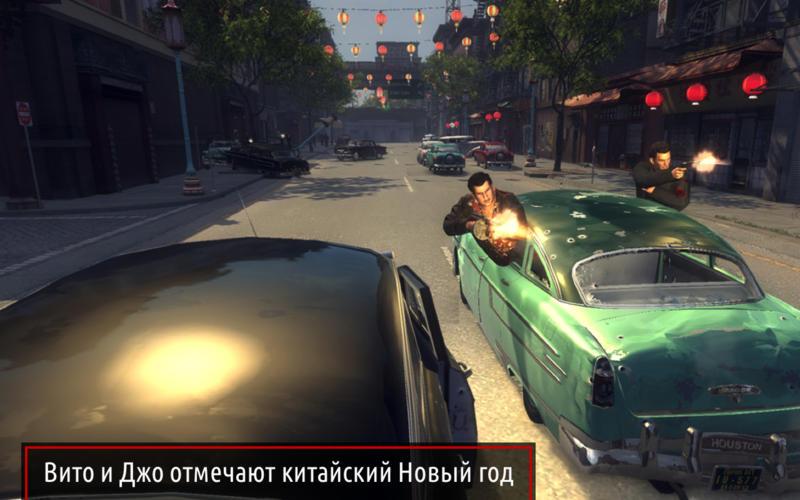 Mafia II: Director's Cut Screenshot