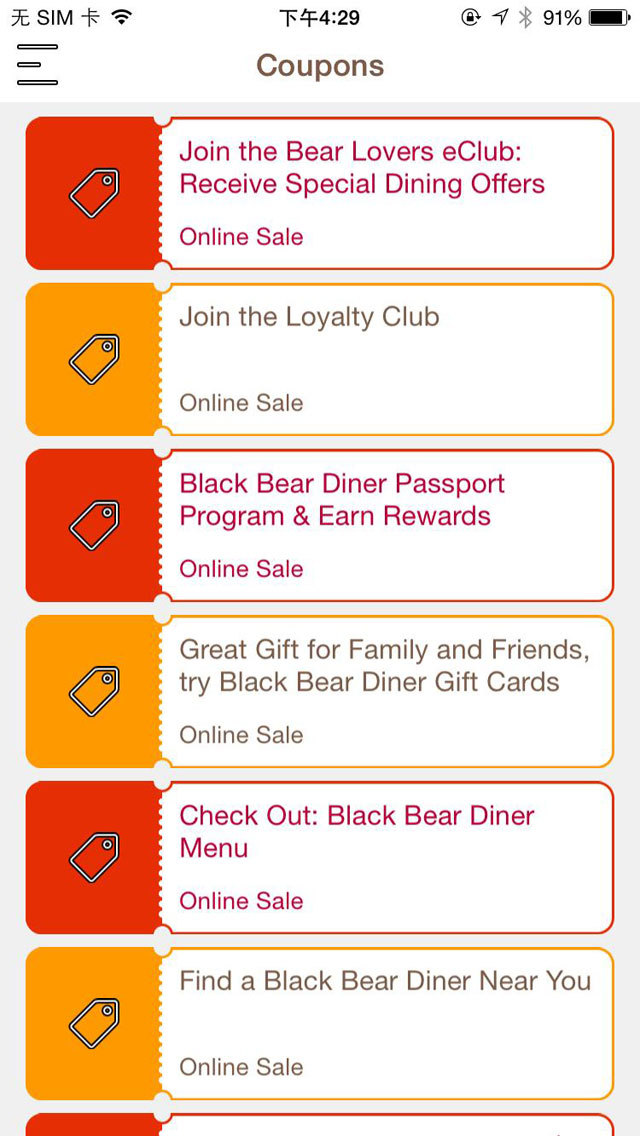 Black bear diner coupons discounts