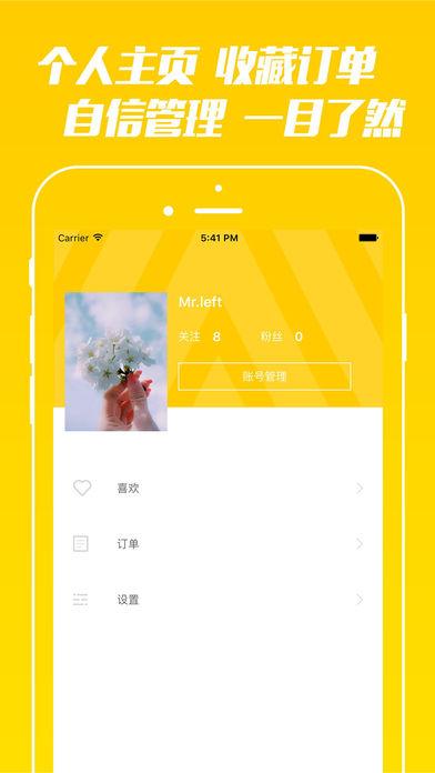 download 一件(Piece)-氧气内衣,批发分销赚钱省钱,大学生妈妈们的抢购神器 apps 3